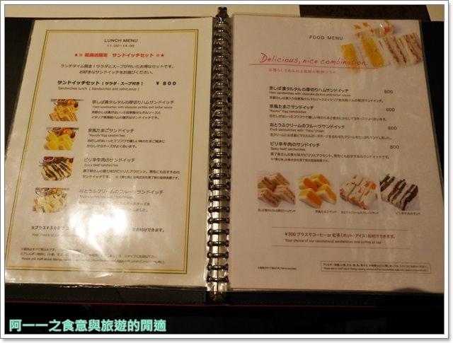 京都美食下午茶YojiyaCafé藝妓咖啡.鬆餅.甜點image024