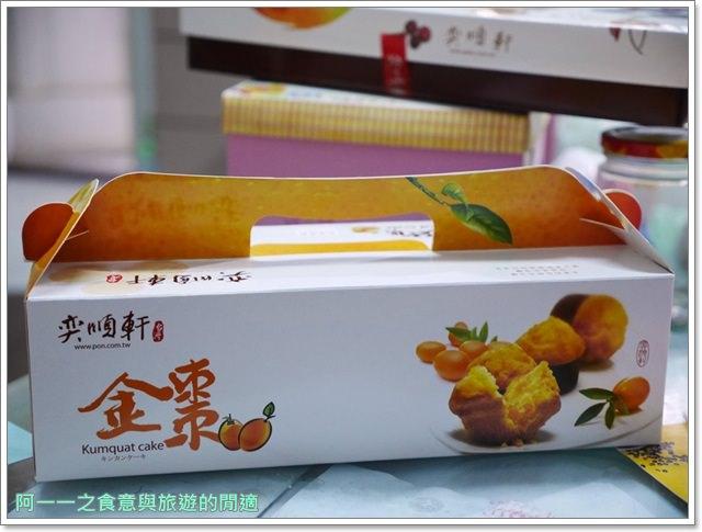 宜蘭羅東伴手禮奕順軒金棗蛋糕蔓越莓酥image017