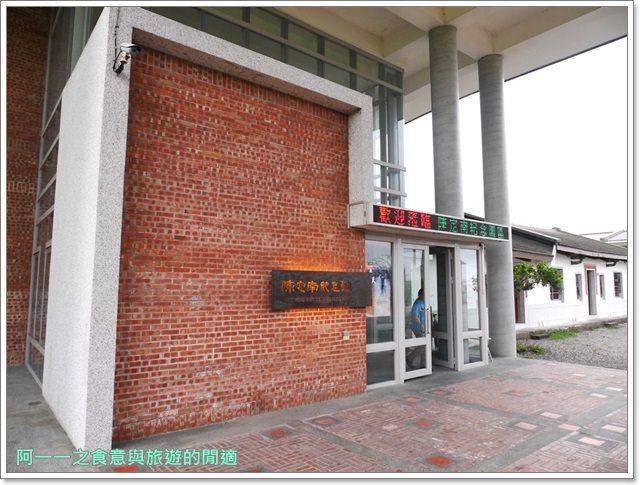 宜蘭三星景點.陳定南紀念園區.紀念館.博物館image011
