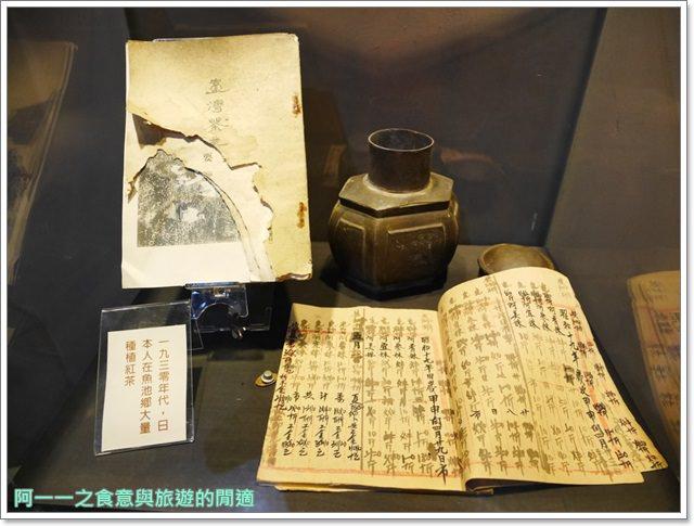 廖鄉長紅茶故事館南投日月潭伴手禮紅玉台茶18號阿薩姆image026