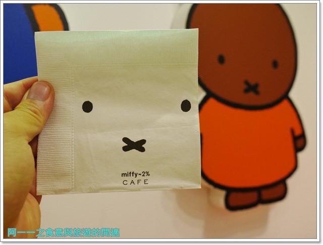米菲兔咖啡miffy x 2% cafe甜點下午茶中和環球購物中心image020