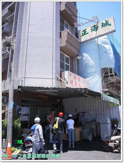 台東美食小吃正海城北方小館蔥油餅酸菜白肉鍋image001