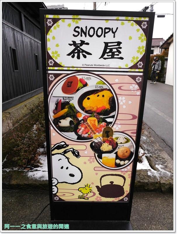 九州由布院景點.snoopy茶屋.Yufuin-Floral-Village.童話小鎮.image032