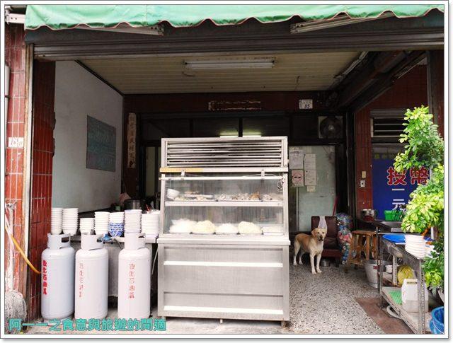 台東情人座米苔目美食老店店狗咪口在地小吃平價image002