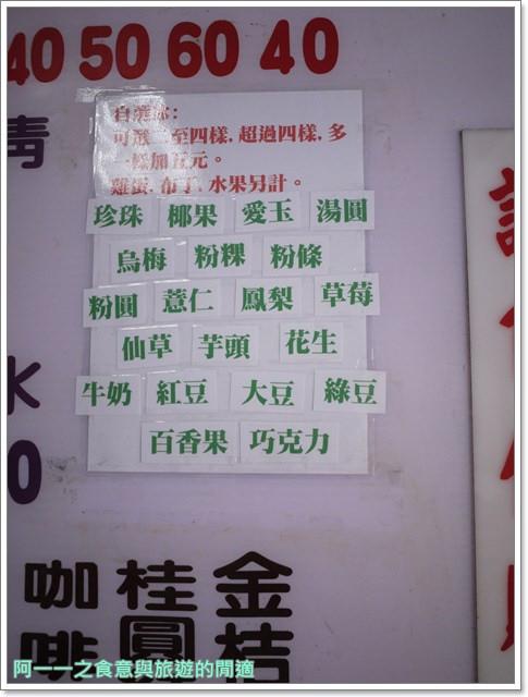 台東知本美食湘琪牛肉麵松美冰店芒果冰老店image024