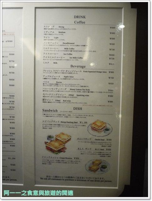 一蘭拉麵harbs日本東京自助旅遊美食水果千層蛋糕六本木image031