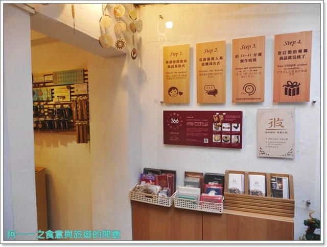 青田七六.捷運東門站美食.老屋餐廳.馬廷英.下午茶.聚餐image014