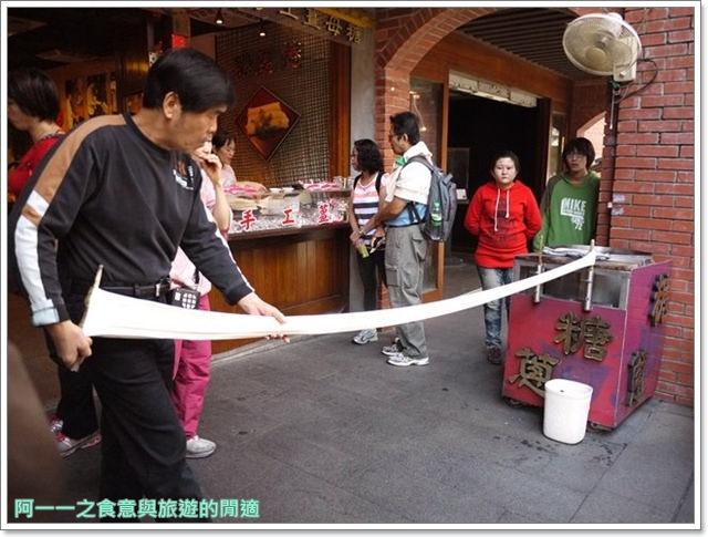 宜蘭傳藝中心糖蔥糖葫蘆image061