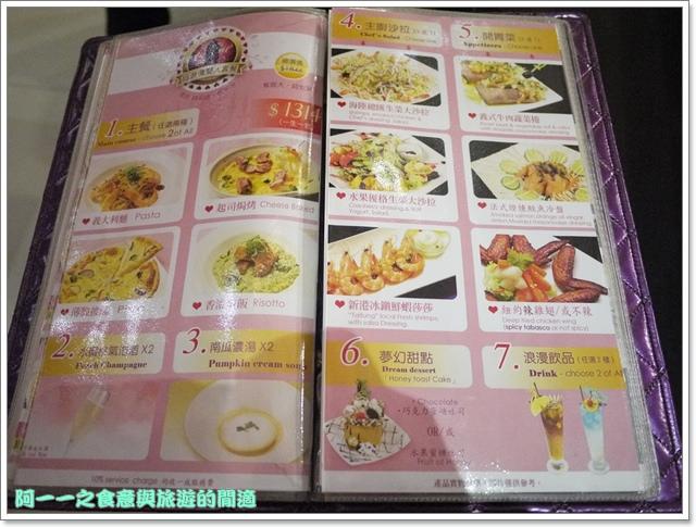 image013愛上台東義式料理