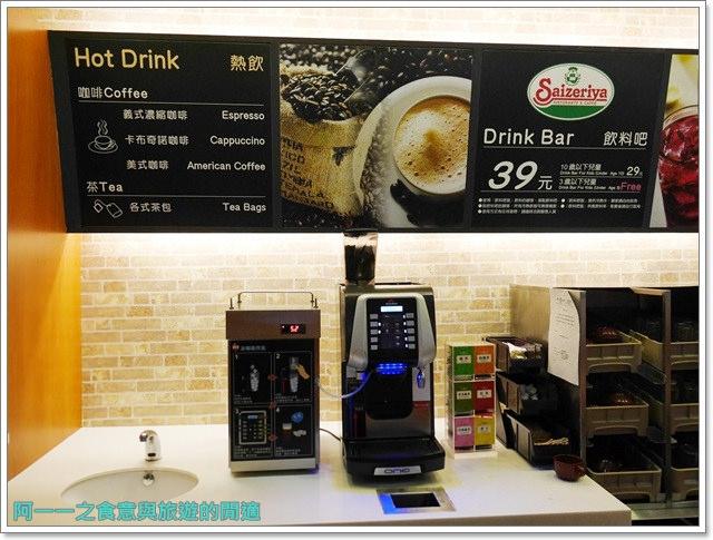板橋新埔捷運站美食三猿廣場薩莉亞義式料理披薩義大利麵平價聚餐阿一一image031