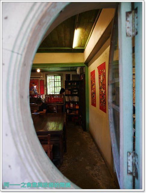 新竹北埔老街.水井茶堂.老屋餐廳.喝茶.膨風茶.老宅image013