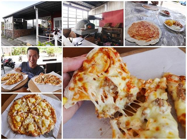 【宜蘭親子餐廳推薦】羅東安平窯烤pizza 披薩DIY/現打果汁~素食可/羅東林業文化園區旁,好玩又好吃