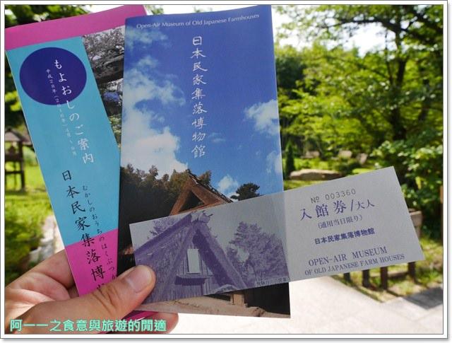 大阪親子景點.日本民家集落博物館.服步綠地.古蹟.老屋image029