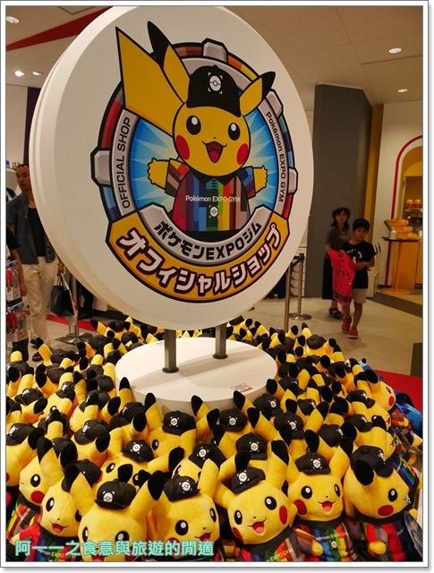 expocity.萬博紀念公園.OSAKAWHEEL大阪購物中心.摩天輪image047