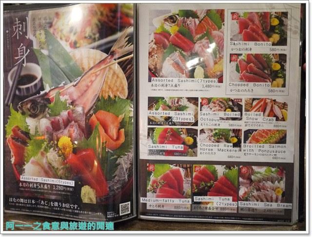 日本東京自助兩國相撲美食火鍋八百八町image021
