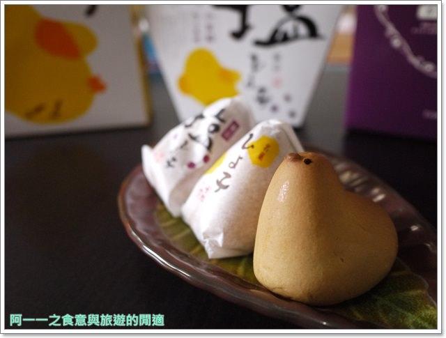 東京九州伴手禮博多ひよ子本舗吉野堂小雞蛋糕八女茶image022