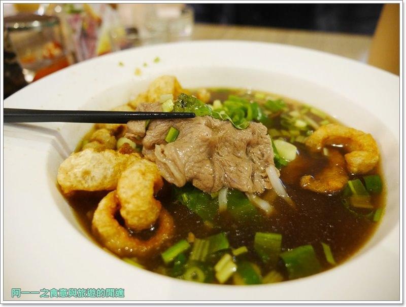 台北車站美食.小湯匙.越式料理.京站聚餐.image024