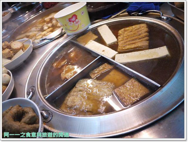 捷運士林站美食幸福關東煮烏龍麵美崙街華榮街小吃image004