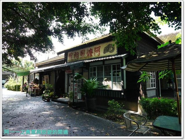 花蓮觀光糖廠光復冰淇淋日式宿舍公主咖啡花糖文物館image071