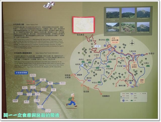 陽明山竹子湖海芋大屯自然公園櫻花杜鵑image097