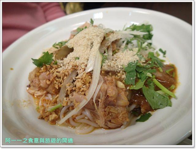 三芝.北海岸美食.泰緬小棧.南洋料理.聚餐.平價image016