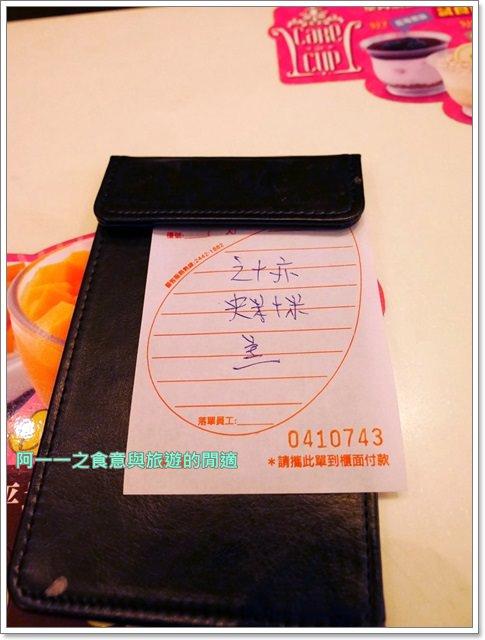 香港美食.許留山.港式甜品.芒果.甜點image011