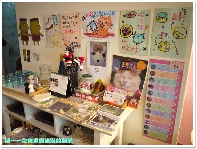 台中貓餐廳立體貓拉花貓旅行咖啡輕食館image027