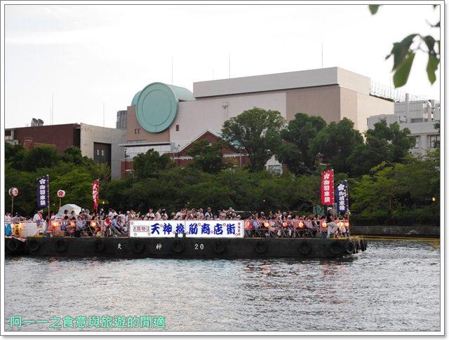 大阪天神祭.船御渡.奉納花火.煙火.日本祭典.教學image029