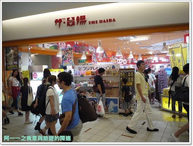 東京台場美食Calbee薯條築地銀だこGINDACO章魚燒image001