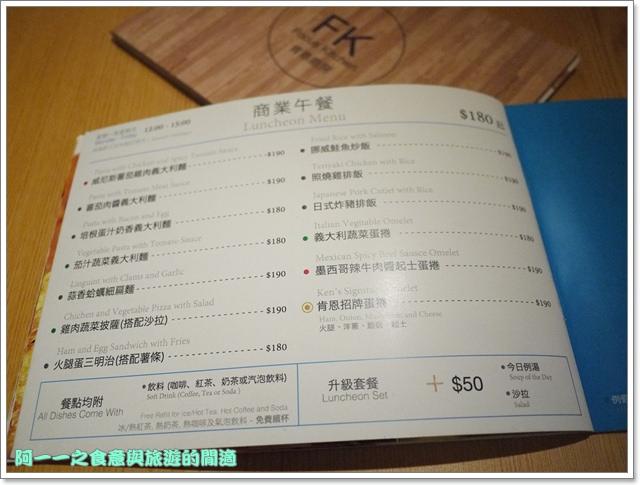 台北永康街美食捷運東門站美式義式料理肯恩廚房focus kitchemimage039