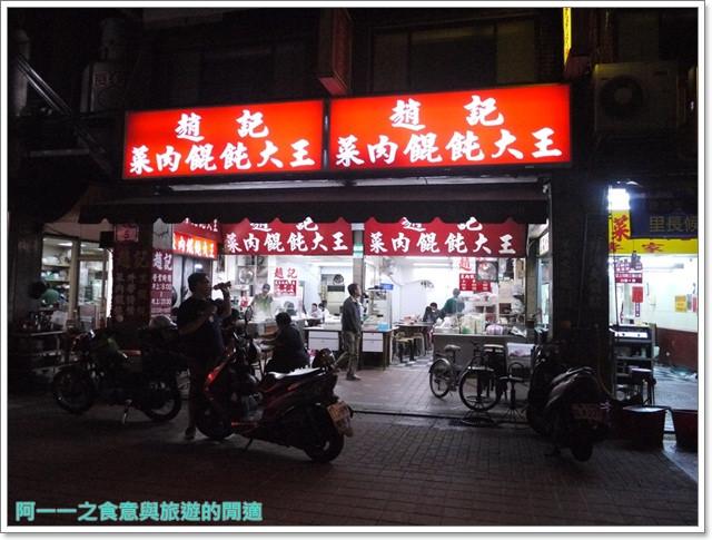 西門町美食老店趙記菜肉餛飩大王胡天蘭image001