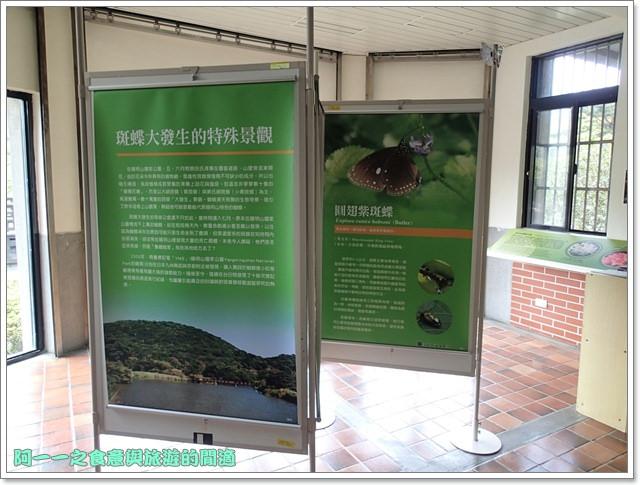 陽明山竹子湖海芋大屯自然公園櫻花杜鵑image067