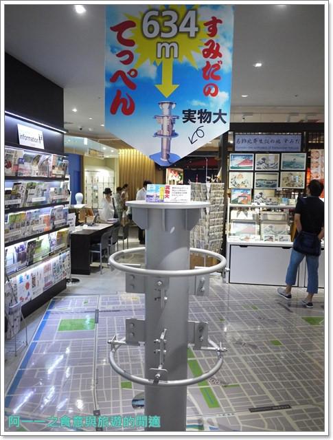 晴空塔天空樹日本東京自助旅遊淺草吾妻橋image047