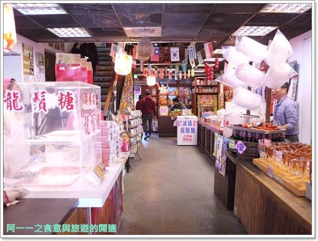宜蘭傳藝中心糖蔥糖葫蘆image043