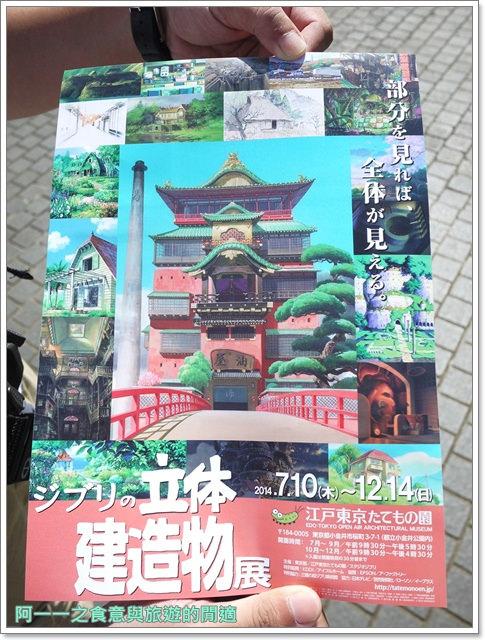 日本江戶東京建築園吉卜力立體建造物展自助image020