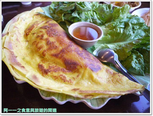 北海岸三芝美食越南小棧黃煎餅沙嗲火鍋聚餐image063