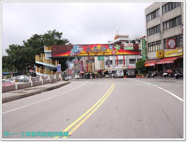 苗栗三義旅遊美食小吃伴手禮金榜麵館凱莉西點紫酥梅餅image001