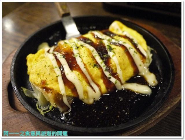 日本東京自助兩國相撲美食火鍋八百八町image040