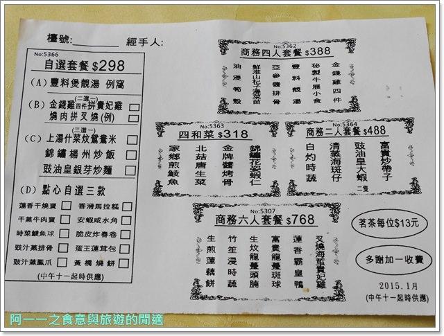 香港中上環美食蓮香居港式飲茶燒賣image022