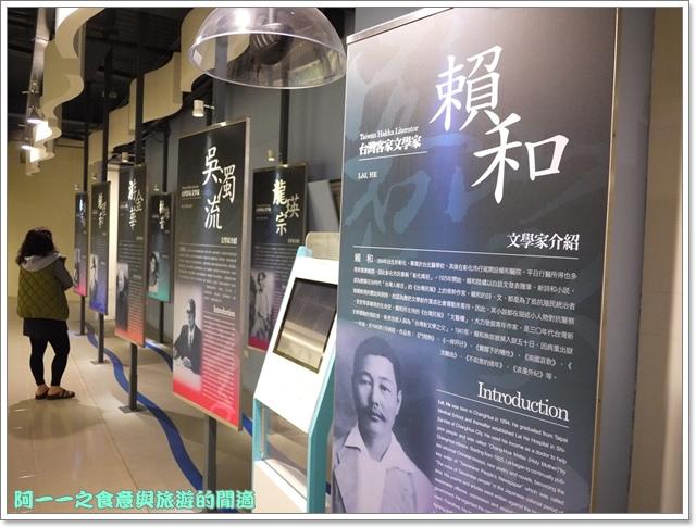 image033桃園客家文化館櫻花