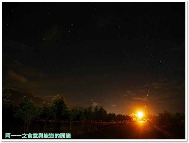 鹿野森活民宿.台東熱氣球.住宿.早餐.鸞山.貓咪image057