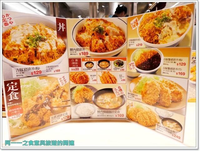 台北車站美食.吉豚屋.炸豬排丼.平價.聚餐image012