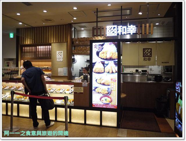 日本東京美食和幸豬排千葉海濱幕張image015