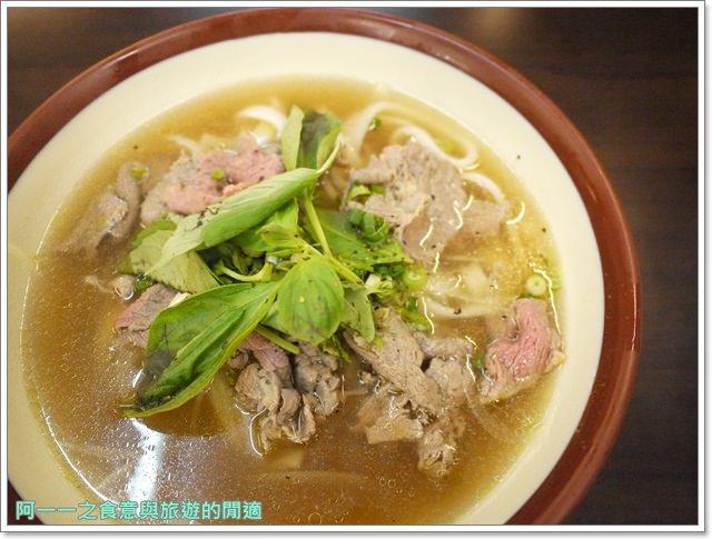 台北士林捷運芝山站美食越南美食館image016