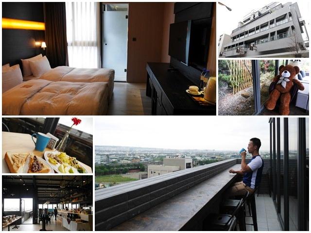 台中逢甲夜市住宿默砌旅店hotelcube飯店景觀餐廳page