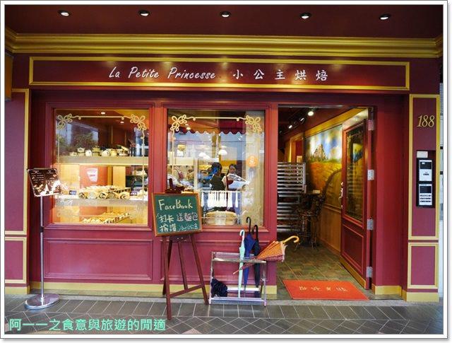 捷運象山站美食下午茶小公主烘培法國麵包甜點image002