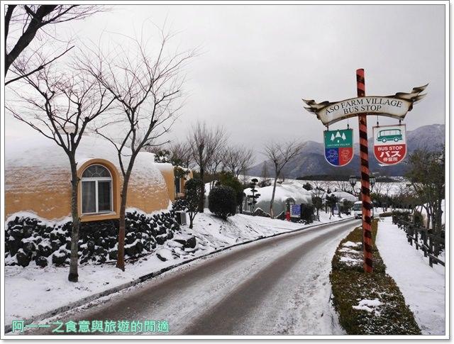 阿蘇農莊.九州熊本住宿.溫泉.早餐.草莓.酷MA萌image042