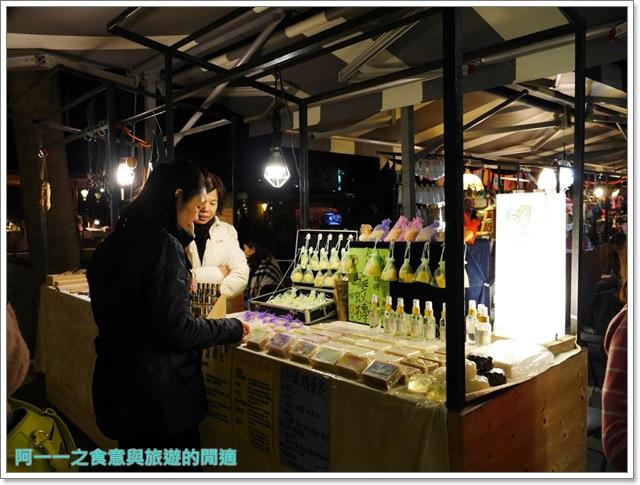 台東旅遊美食鐵花村熱氣球貝克蕾手工烘焙甜點起司蛋糕image022