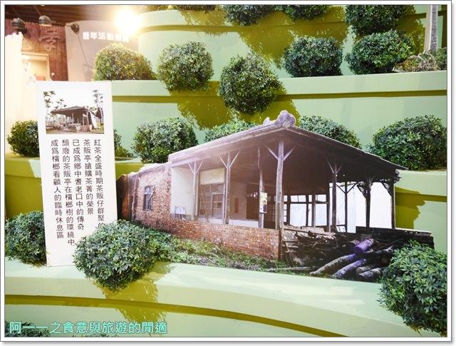 廖鄉長紅茶故事館南投日月潭伴手禮紅玉台茶18號阿薩姆image029