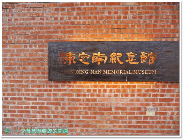 宜蘭三星景點.陳定南紀念園區.紀念館.博物館image052